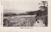 Nearing the Eburu Hills