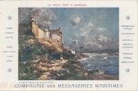 Le vieux fort de Mombasa (d'après le tableau de Maurice Lévis)