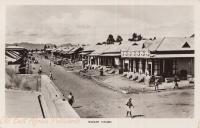 Bazaar, Kisumu