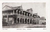 Metropole Hotel, Mombasa