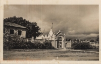 nil (Hindu crematorium)