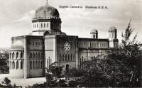 English Cathedral. Mombasa B.E.A.