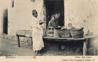 Indian shop keeper
