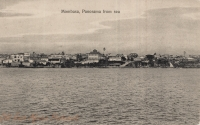Mombasa, Panorama from Sea