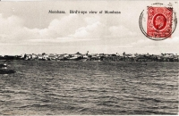 View of English Point - Mombasa