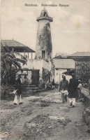 Mombasa, Mahomedan Mosque