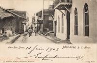 Ndia Kun Street