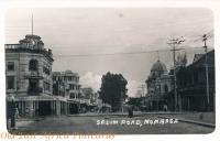 Salim Road
