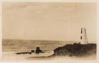 nil (a light house)