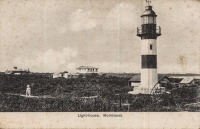 Light House, Mombasa