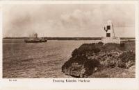 Entering Kilindini Harbour