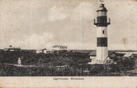 Light House, Mombasa