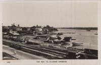 The Way to Kilindini Harbour