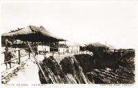 Native houses, Mombasa