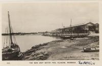 The new deep water pier, Kilindini, Mombasa