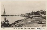 The new deep water pier, Kilindini, Mombasa