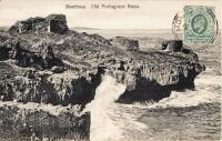 Mombasa. Old Portuguese Ruins