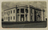 nil (unidentified building)