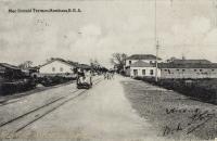 Mac Donald Terrace, Mombasa B.E.A.