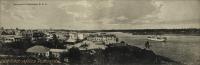 Panorama of Mombasa, B.E.A.