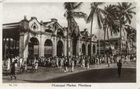Municipal Market, Mombasa