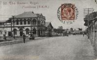 The Eastern Bazar, Mombasa (B.E.A)