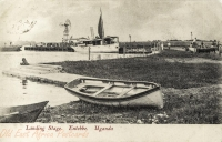 Landing Stage, Entebbe