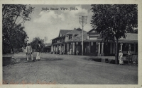 Jinja Bazar View