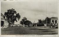 Post Office & Main Street, Kampala