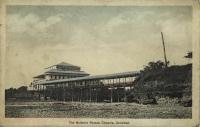 The Sultan s Palace Chuenie, Zanzibar