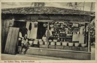 An Indian Shop, Dar-es-salaam