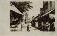 nil (a street)