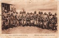 Aghekoio women ready for the ball