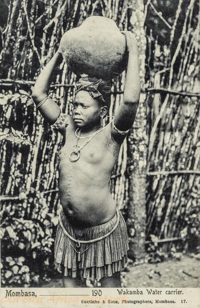 Wakamba Water Carrier