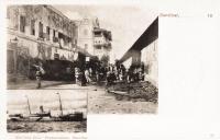 nil (A street + a vessel)