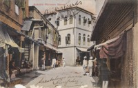 Sohoko Mohogo Street