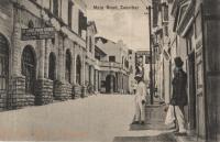 Main Road, Zanziba