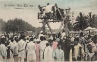 Siku Kuu Day (Festival)