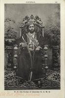 H.H. the Sultan of Zanzibar K.C.M.G.
