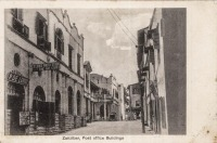 Zanzibar, Post office Buildings