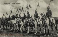 Zanzibar. Body Guard