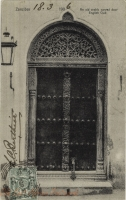 An old Arabic carved door - English Club