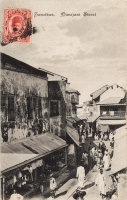 Darajani Street