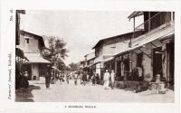 A Mombasa Bazaar
