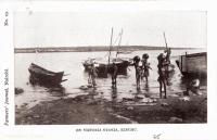 On Victoria Nyanza, Kisumu