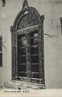 Native carved door. B.E.A.
