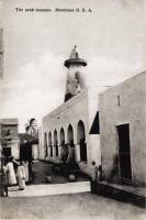 The arab mosque, Mombasa B.E.A.
