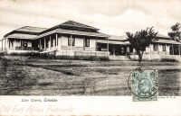 Law Courts, Entebbe