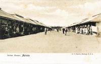 Indian Bazaar, Nairobe
