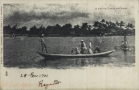 A Native Canoe